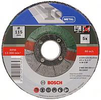 Набор отрезных дисков Bosch 2.609.256.332 -