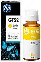 Контейнер с чернилами HP GT52 (M0H56AE) -