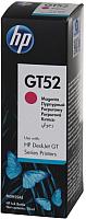 Контейнер с чернилами HP GT52 (M0H55AE) -