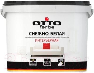 Краска Sniezka ОТТО полиакриловая (10л)
