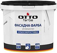 Краска Sniezka ОТТО фасадная полиакриловая (5л) -