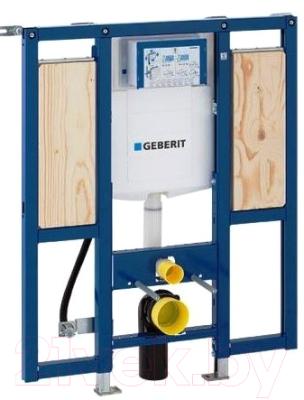 Инсталляция для унитаза Geberit Duofix 111.375.00.5
