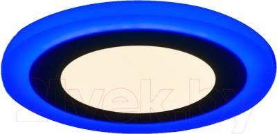 Точечный светильник Truenergy 6+3W 10202 (cиний)