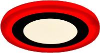 Точечный светильник Truenergy 6+3W 10206 (красный) -