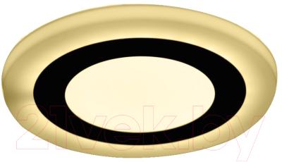 Точечный светильник Truenergy 6+3W 10222 (желтый)