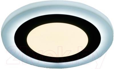 Точечный светильник Truenergy 3+2W 10217 (белый)