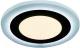 Точечный светильник Truenergy 6+3W 10218 (белый) -