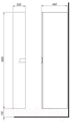 Шкаф-пенал для ванной Kolo Twins 88463000