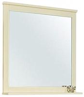 Зеркало Акватон Леон 65 (1A187102LBPR0) -