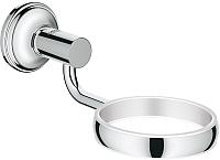 Держатель для стакана GROHE Essentials Authentic 40652001 -