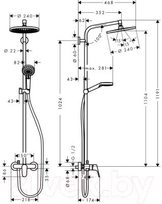 Душевая система Hansgrohe Crometta 27269000