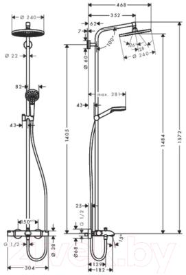 Душевая система Hansgrohe Crometta S 240 27320000