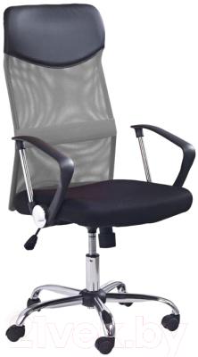 Кресло офисное Halmar Vire (пепел)