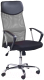 Кресло офисное Halmar Vire (пепел) -