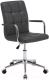 Кресло офисное Signal Q-022 (серый) -