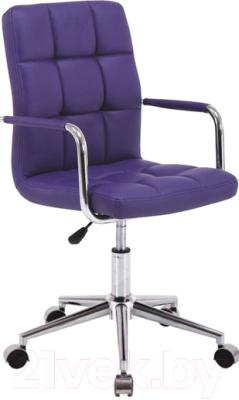 Кресло офисное Signal Q-022 (фиолетовый)