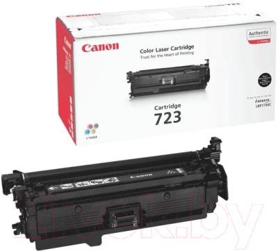 Тонер-картридж Canon 723BK (2644B002AA)