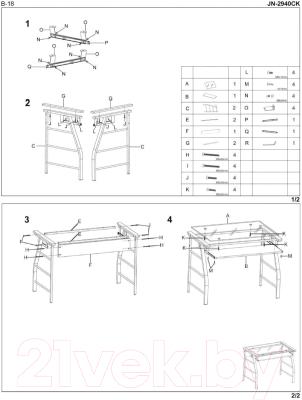 Компьютерный стол Halmar B18 (черный)