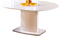 Обеденный стол Halmar Federico (белый) -