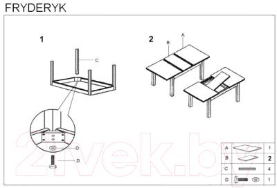 Обеденный стол Halmar Fryderyk 160-200x80 (темный орех)