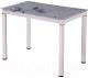 Обеденный стол Signal Damar 80x60 (белый) -