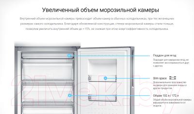 Холодильник с морозильником ATLANT ХМ 4624-101