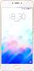 Смартфон Meizu M5 Note 32GB (золото) -