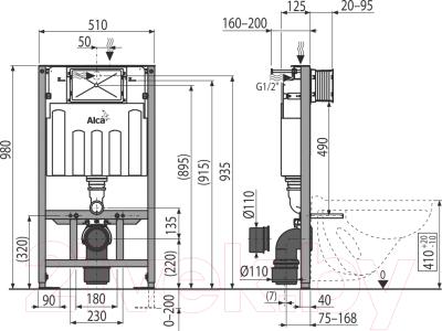 Инсталляция для унитаза Alcaplast Sadroмodul AM101/1000