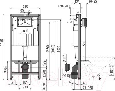 Инсталляция для унитаза Alcaplast Jadroмodul AM102/1120