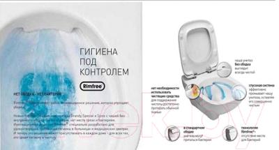 Унитаз напольный Ifo Grandy RP213090100