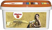 Краска декоративная Alpina Effekt Metall Gold (1л) -