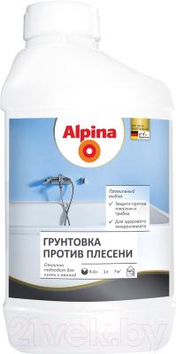 Грунтовка Alpina Против плесени (1л)