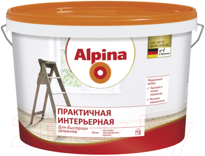 Краска Alpina Практичная интерьерная (2.5л, белый)