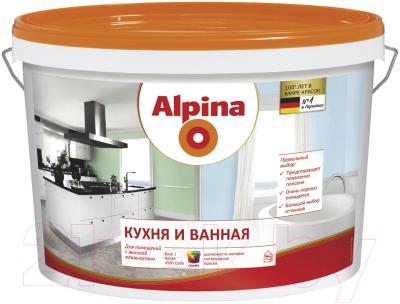 Краска Alpina Кухня и Ванная. База 1 (2.5л, белый)
