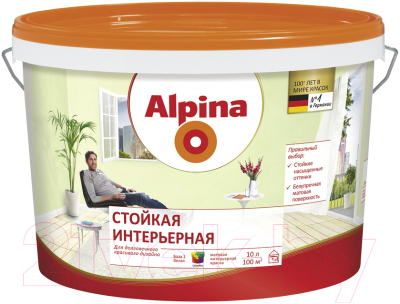 Краска Alpina Cтойкая интерьерная. База 1 (10л, белый)