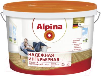 Краска Alpina Надежная интерьерная (10л, белый)