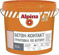 Грунтовка Alpina Expert Beton-Kontakt (4кг) -