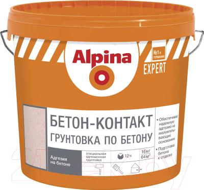 Грунтовка Alpina Expert Beton-Kontakt (4кг)