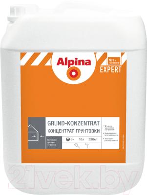 Грунтовка Alpina Expert Grund-Konzentrat (10л)