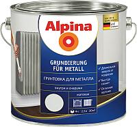 Грунтовка Alpina Grundierung fuer Metall (2.5л) -