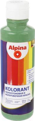 Колеровочная краска Alpina Kolorant Farngruen (500мл, папоротниково-зеленый)