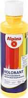Колеровочная краска Alpina Kolorant Mais (500мл, золотисто-желтый) -
