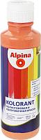 Колеровочная краска Alpina Kolorant Orange (500мл, оранжевый) -