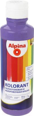 Колеровочная краска Alpina Kolorant Violett (500мл, фиолетовый)