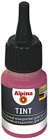 Колеровочный пигмент Alpina Tint 8 Rosa (20мл, розовый) -