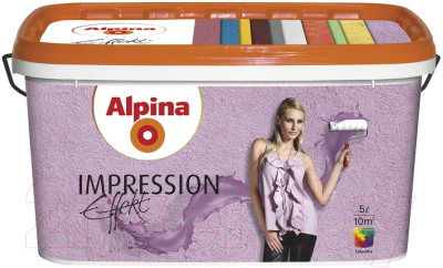 Краска декоративная Alpina Effekt Impression Weiss (5л)