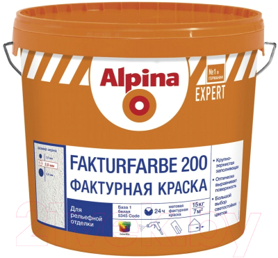 Краска декоративная Alpina Expert Fakturfarbe 200. База 1 (15кг)