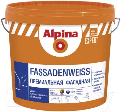 Краска Alpina Expert Fassadenweiss. База 3 (9.4л)