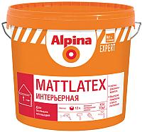 Краска Alpina Expert Mattlatex (10л) -