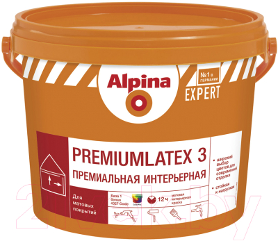 Краска Alpina Expert Premiumlatex 3. База 1 (10л)